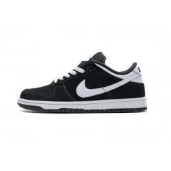 Nike SB Dunk Low Black White